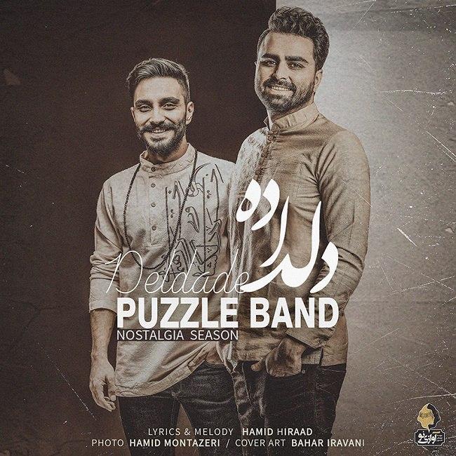 Puzzle Band – Del Dade