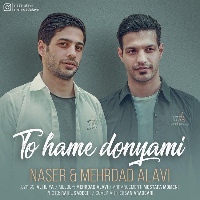Naser Alavi & Mehrdad Alavi – To Hame Donyami