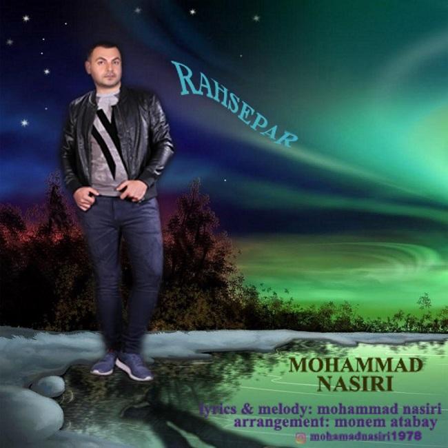 Mohammad Nasiri – Rahsepar