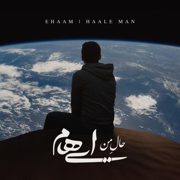Ehaam - Hale Man