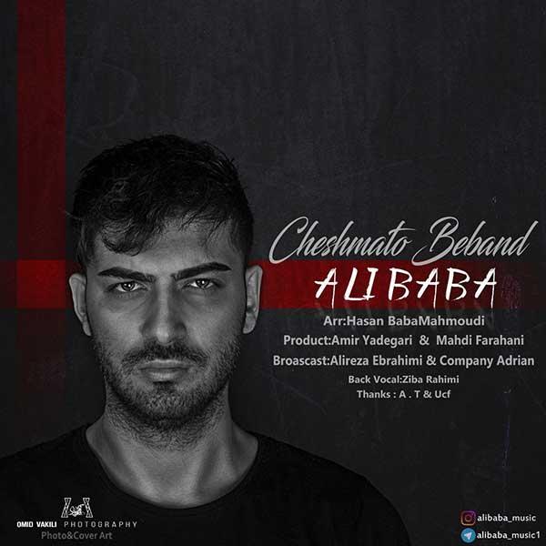 Ali Baba – Cheshmato Beband