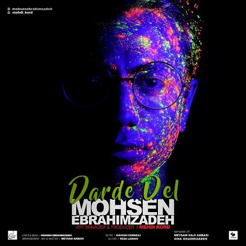 Mohsen Ebrahimzadeh - Darde Del