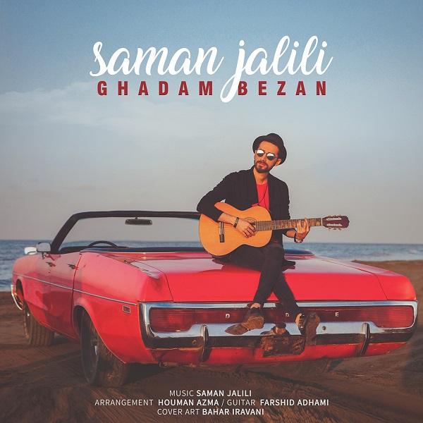 Saman Jalili - Ghadam Bezan
