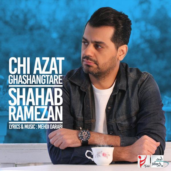 Shahab Ramezan - Chi Azat Ghashangtare