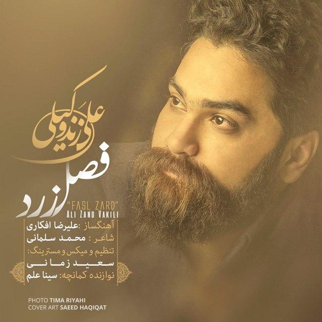 Ali Zand Vakili - Fasle Zard
