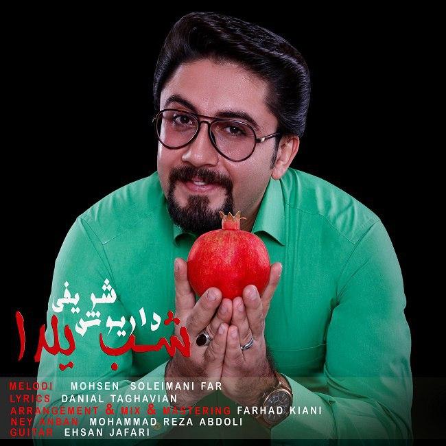 Dariush Sharifi - Shabe Yalda
