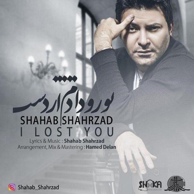 Shahab Shahrzad – Toro Dadam Az Dast