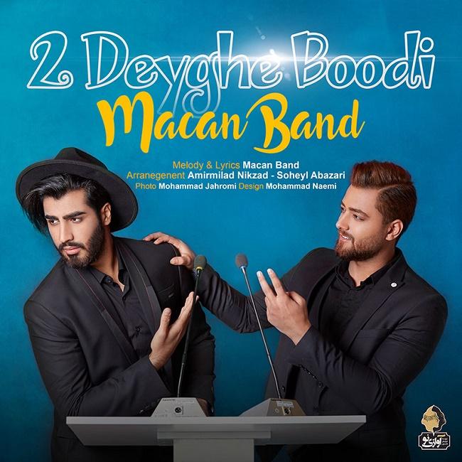 Macan Band - 2 Deyghe Boodi