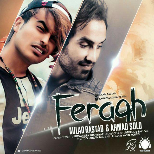 دانلود اهنگ های کردی میلاد بیرانوند Milad Rastad Feragh (ft Ahmado Solo) , دانلود آهنگ میلاد راستاد و احمد سلو فراغ