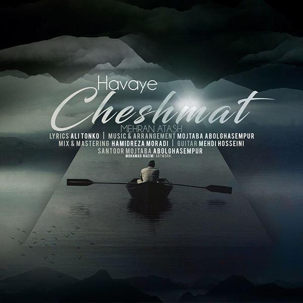 Mehran Atash - Havaye Cheshmat