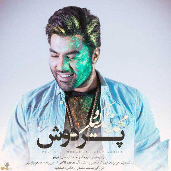 Mohammad Zand Vakili – Pardoosh