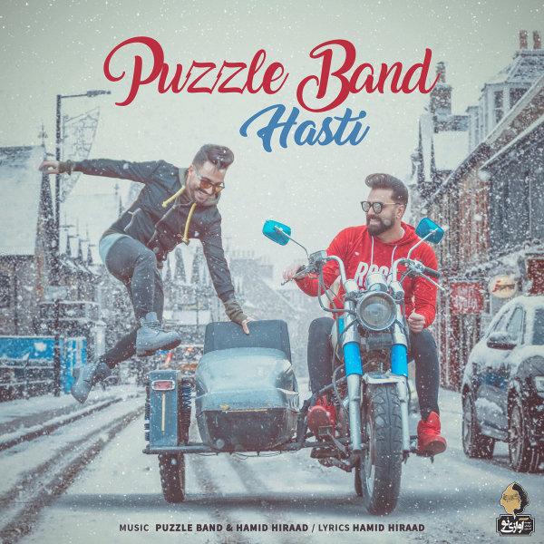 Puzzle Band - Hasti