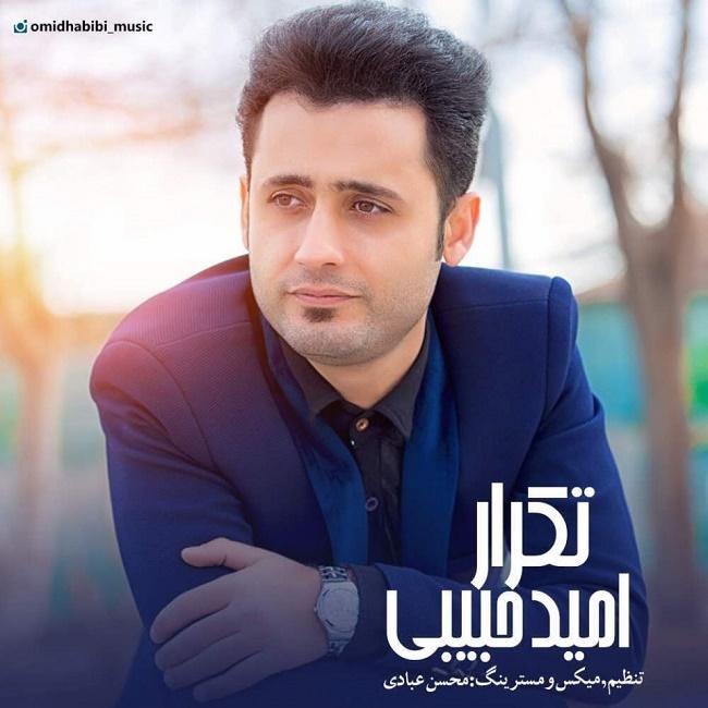 Omid Habibi - Baroon