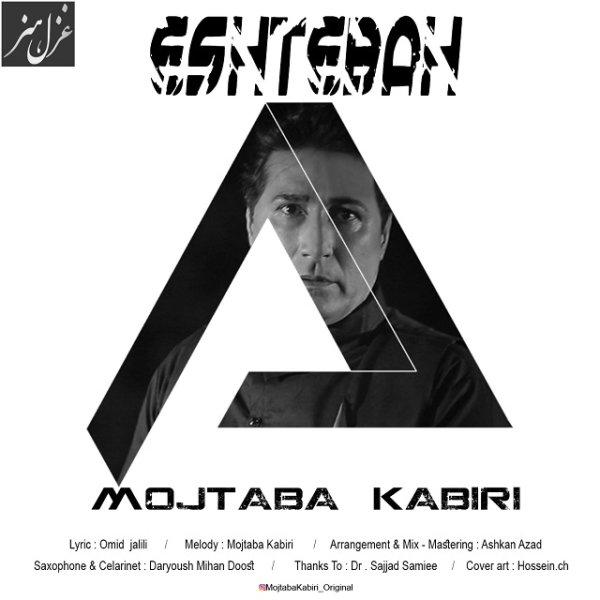 Mojtaba Kabiri – Eshtebah