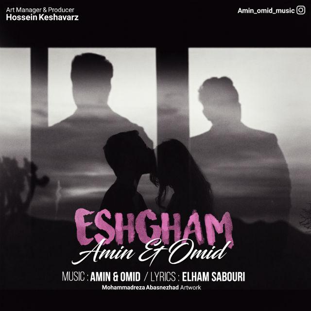 Amin & Omid - Eshgham