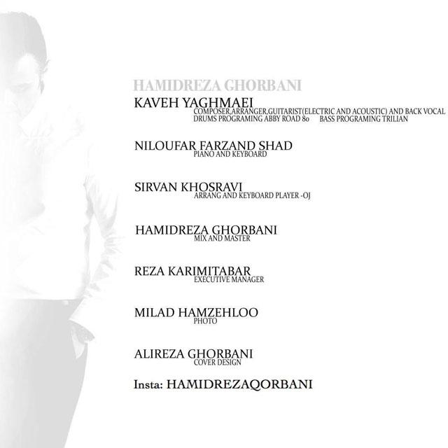 Hamidreza Ghorbani - Man Ba Fekre To