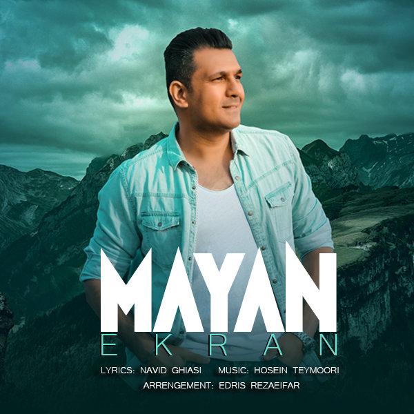 Mayan – Ekran