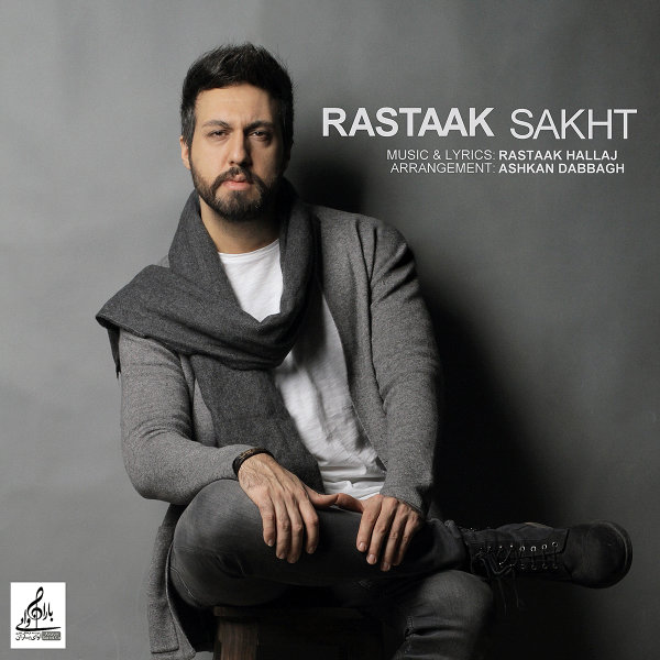Rastaak - Sakht