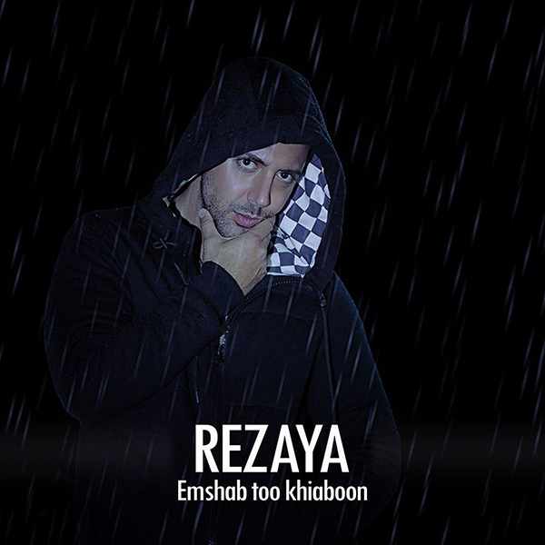 Rezaya - Emshab Too Khiaboon