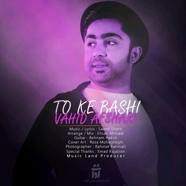 Vahid Afshari – To Ke Bashi