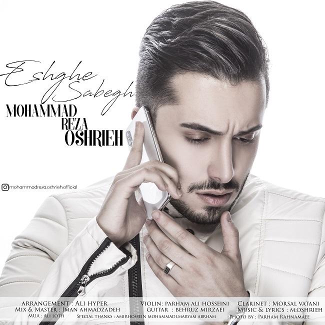 Mohammadreza Oshrieh - Eshghe Sabegh