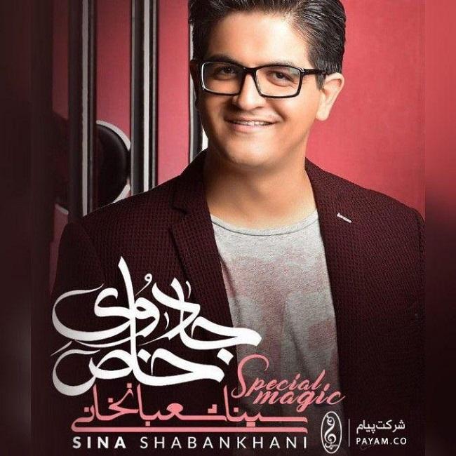 Sina Shabankhani - Forsat