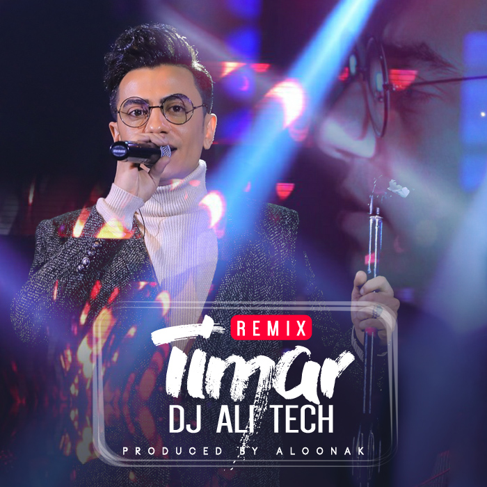 Mohsen Ebrahimzadeh - Timar ( Dj Ali Tech Remix )