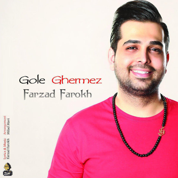 Farzad Farokh - Gole Ghermez