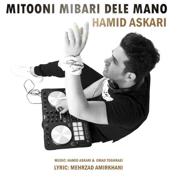 Hamid Askari - Mitooni Mibari Dele Mano