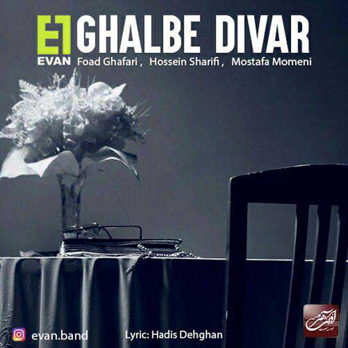 Evan Band – Ghalbe Divar