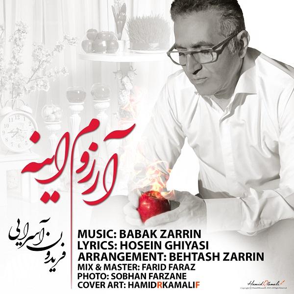 Fereydoun Asraei - Arezoom Ine