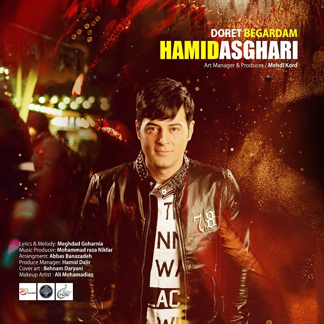 Hamid Asghari - Doret Begardam