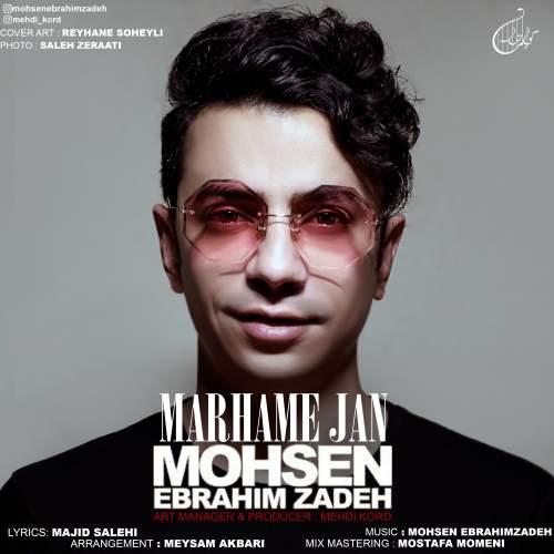 Mohsen Ebrahimzadeh - Marhame Jan