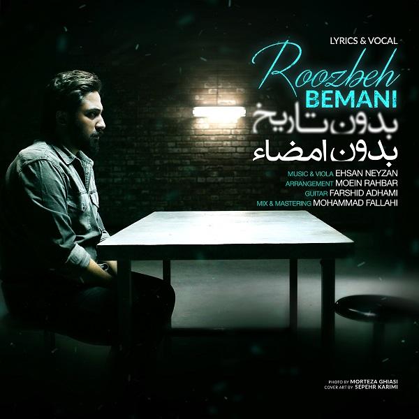 Roozbeh Bemani - Bedoone Tarikh Bedoone Emza