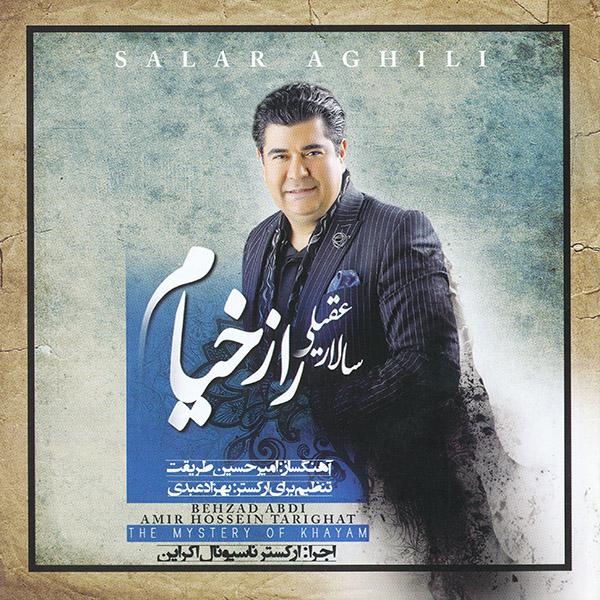 Salar Aghili - Jame Latif