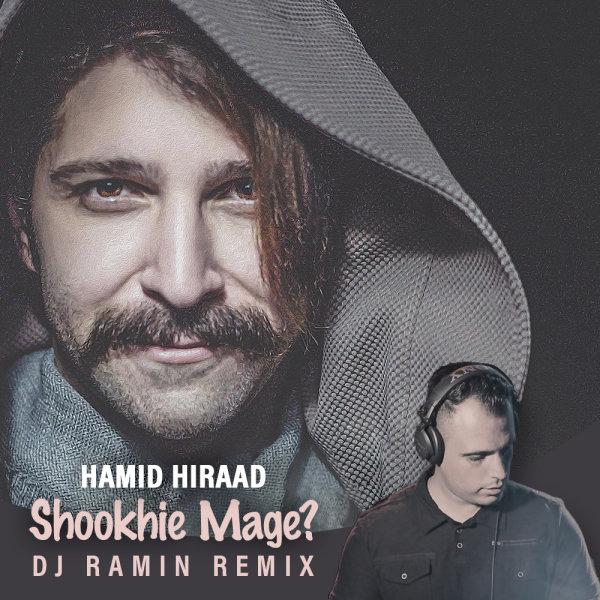 Hamid Hiraad – Shookhie Mage ( DJ Ramin Remix )