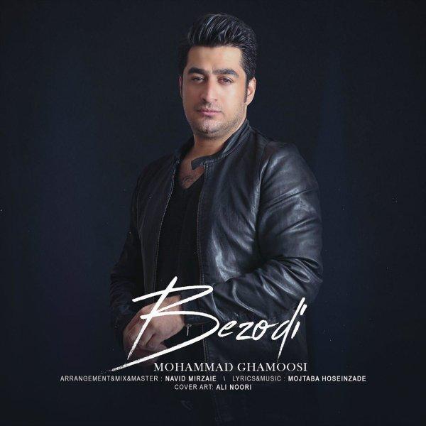 Mohammad Ghamoosi – Be Zoodi