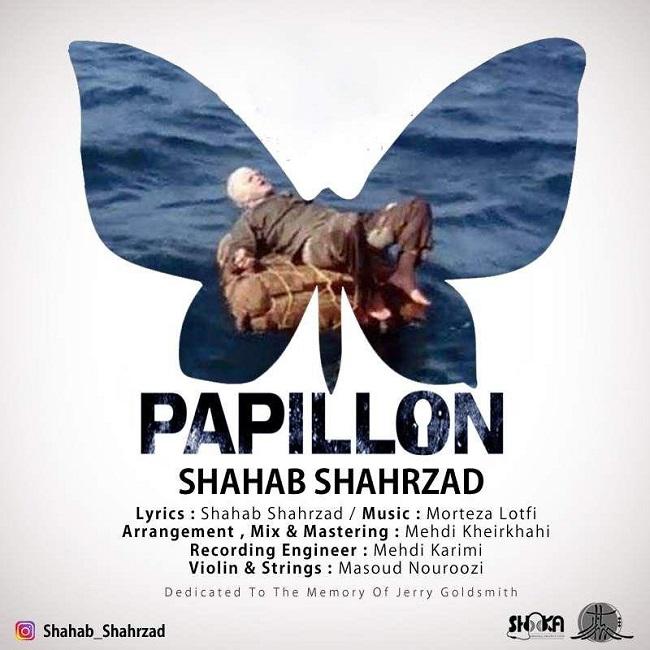 Shahab Shahrzad - Papillon
