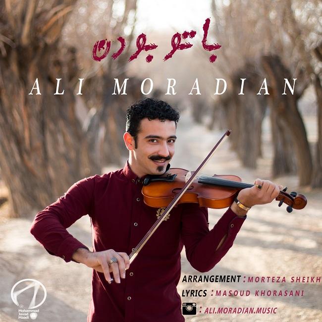 Ali Moradian - Ba To Boodan