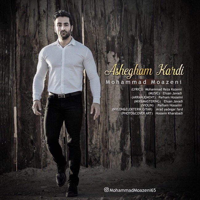 Mohammad Moazeni - Ashegham Kardi