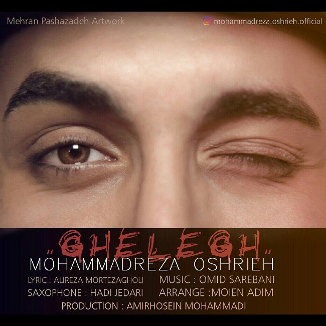 Mohammad Reza Oshrieh - Ghelegh