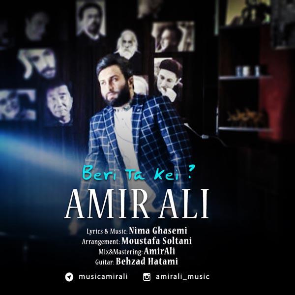 Amir Ali - Beri Ta Key
