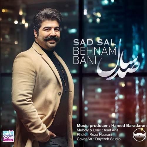 Behnam Bani - 100 Sal