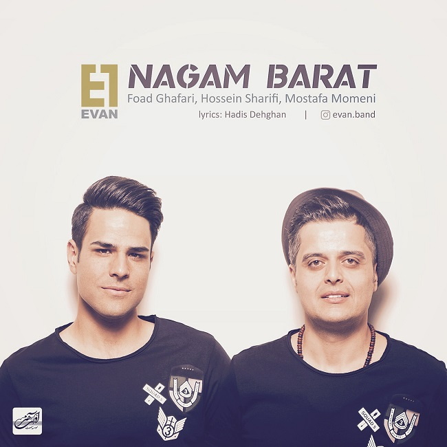 Evan Band - Nagam Barat