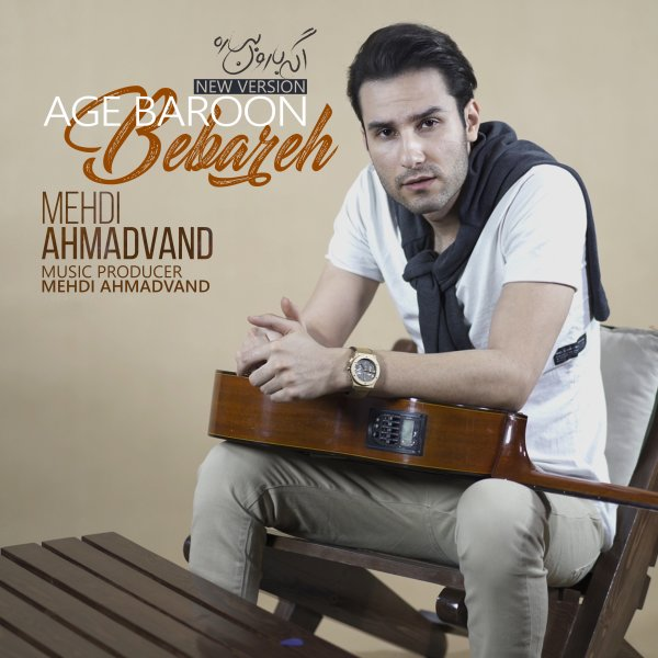 Mehdi Ahmadvand - Age Baroon Bebare ( New Version )