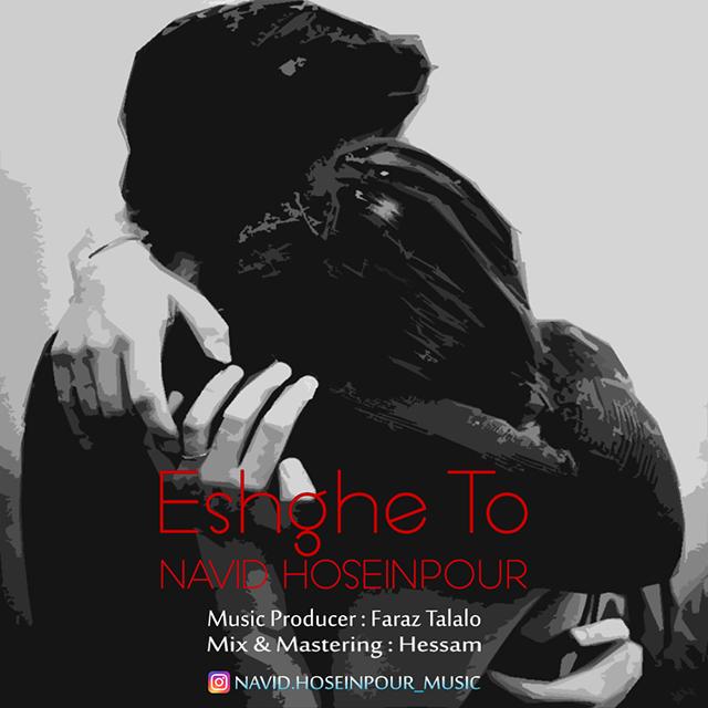 Navid Hosseinpour - Eshghe To