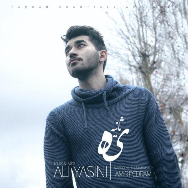 Ali Yasini - Ye Saniye