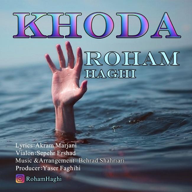 Roham Haghi - Khoda