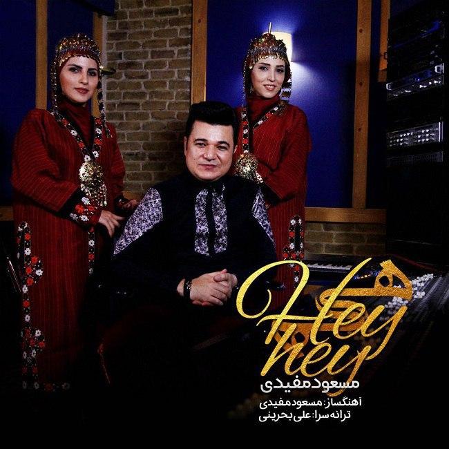 Masoud Mofidi - Hey Hey