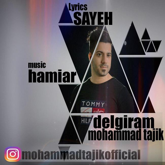 Mohammad Tajik - Delgiram
